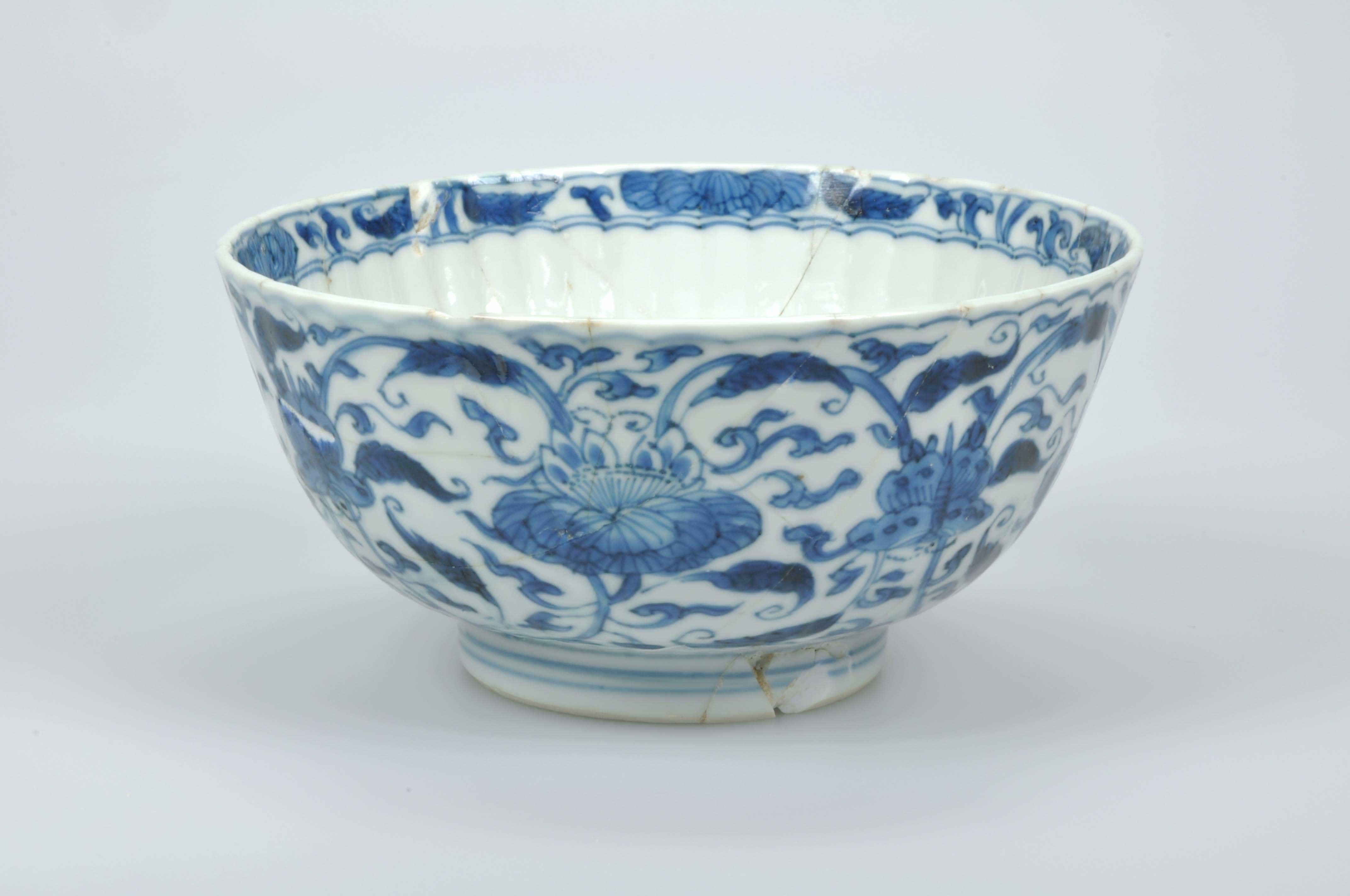 Schaal van Chinees porselein uit begin van de18de eeuw gevonden bij de opgraving op het Kazerneplein (1997)