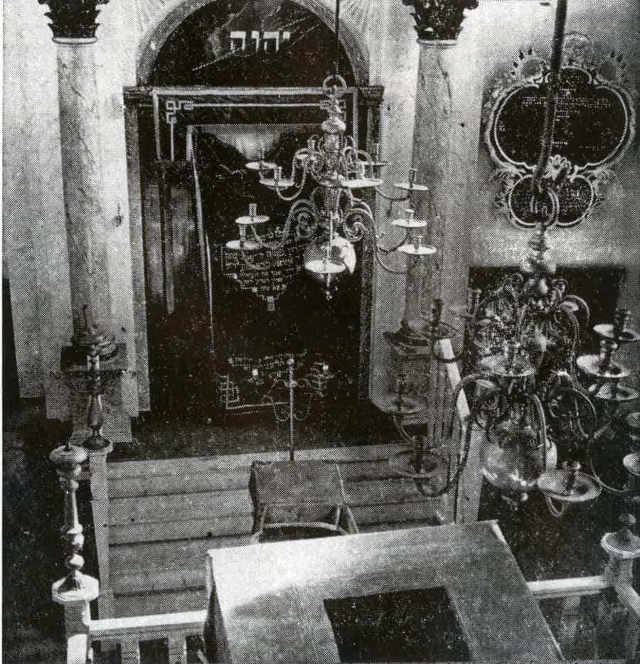 Interieur synagoge met gezicht op de Ark, fotocollectie RAG.