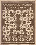 Labouchère, G.C. (1931) Aanteekeningen over monumenten te Gorinchem, Schelluinen, Woudrichem,Loevestein en Zalt-Bommel, in:Oudheidkundig Jaarboek 3, nr. 11, p. 55-59