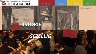 Homepage Historische vereniging Oud-Gorcum
